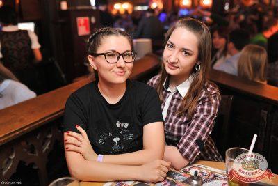 Би-2 в «Максимилианс» Уфа, 26 марта 2014 - Сеть ресторанов «Максимилианс» - 09