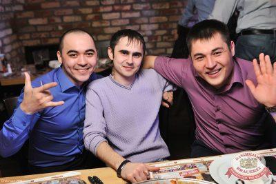 Би-2 в «Максимилианс» Уфа, 26 марта 2014 - Сеть ресторанов «Максимилианс» - 27
