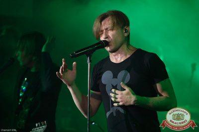 Би-2 в в «Максимилианс» Уфа, 9 июня 2016 - Сеть ресторанов «Максимилианс» - 01