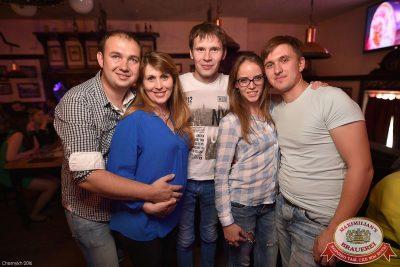 Би-2 в в «Максимилианс» Уфа, 9 июня 2016 - Сеть ресторанов «Максимилианс» - 05
