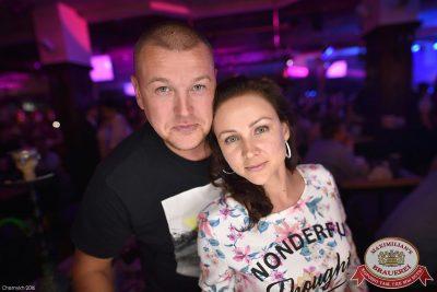 Би-2 в в «Максимилианс» Уфа, 9 июня 2016 - Сеть ресторанов «Максимилианс» - 08