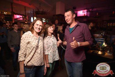 Би-2 в в «Максимилианс» Уфа, 9 июня 2016 - Сеть ресторанов «Максимилианс» - 22