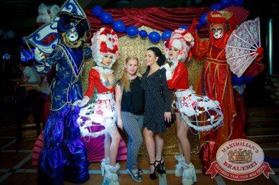 «Дыхание ночи»: венецианский карнавал «Carnival party» в «Максимилианс» Казань, 29 июня 2018 - Сеть ресторанов «Максимилианс» - 14