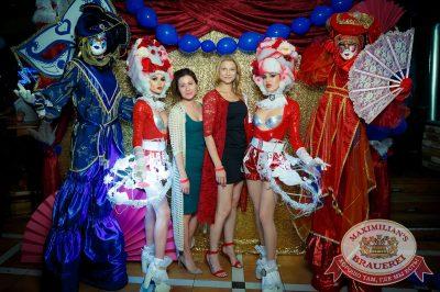 «Дыхание ночи»: венецианский карнавал «Carnival party» в «Максимилианс» Казань, 29 июня 2018 - Сеть ресторанов «Максимилианс» - 15