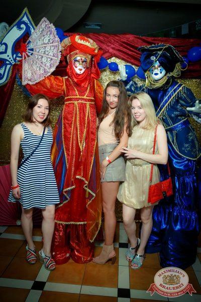 «Дыхание ночи»: венецианский карнавал «Carnival party» в «Максимилианс» Казань, 29 июня 2018 - Сеть ресторанов «Максимилианс» - 17