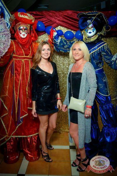 «Дыхание ночи»: венецианский карнавал «Carnival party» в «Максимилианс» Казань, 29 июня 2018 - Сеть ресторанов «Максимилианс» - 18