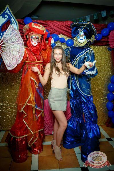 «Дыхание ночи»: венецианский карнавал «Carnival party» в «Максимилианс» Казань, 29 июня 2018 - Сеть ресторанов «Максимилианс» - 19
