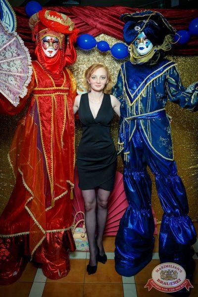 «Дыхание ночи»: венецианский карнавал «Carnival party» в «Максимилианс» Казань, 29 июня 2018 - Сеть ресторанов «Максимилианс» - 20