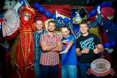 «Дыхание ночи»: венецианский карнавал «Carnival party» в «Максимилианс» Казань, 29 июня 2018 - Сеть ресторанов «Максимилианс» - 21
