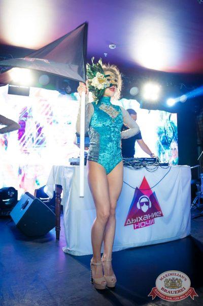 «Дыхание ночи»: венецианский карнавал «Carnival party» в «Максимилианс» Казань, 29 июня 2018 - Сеть ресторанов «Максимилианс» - 23