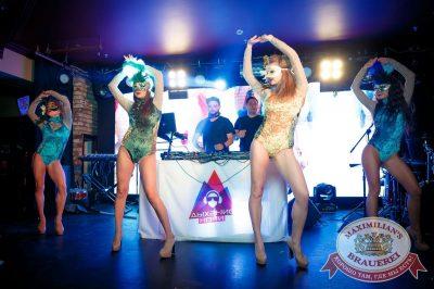 «Дыхание ночи»: венецианский карнавал «Carnival party» в «Максимилианс» Казань, 29 июня 2018 - Сеть ресторанов «Максимилианс» - 24