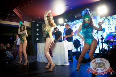 «Дыхание ночи»: венецианский карнавал «Carnival party» в «Максимилианс» Казань, 29 июня 2018 - Сеть ресторанов «Максимилианс» - 25