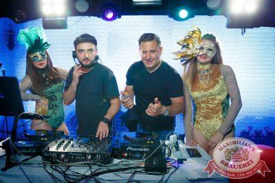 «Дыхание ночи»: венецианский карнавал «Carnival party» в «Максимилианс» Казань, 29 июня 2018 - Сеть ресторанов «Максимилианс» - 27