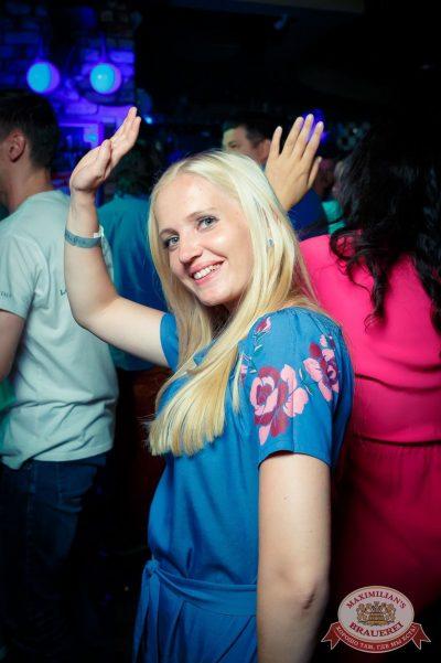 «Дыхание ночи»: венецианский карнавал «Carnival party» в «Максимилианс» Казань, 29 июня 2018 - Сеть ресторанов «Максимилианс» - 36