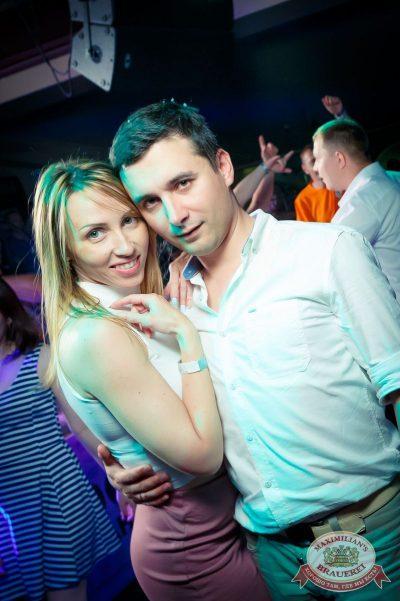 «Дыхание ночи»: венецианский карнавал «Carnival party» в «Максимилианс» Казань, 29 июня 2018 - Сеть ресторанов «Максимилианс» - 38