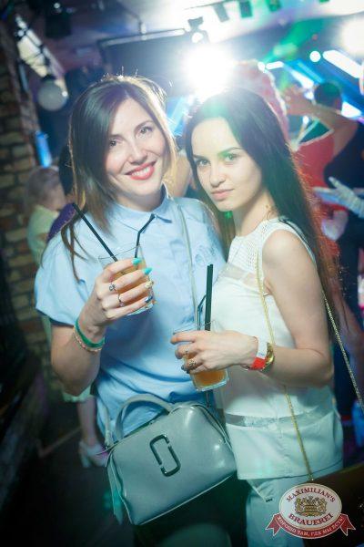 «Дыхание ночи»: венецианский карнавал «Carnival party» в «Максимилианс» Казань, 29 июня 2018 - Сеть ресторанов «Максимилианс» - 40