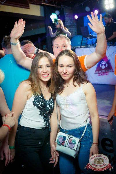 «Дыхание ночи»: венецианский карнавал «Carnival party» в «Максимилианс» Казань, 29 июня 2018 - Сеть ресторанов «Максимилианс» - 43