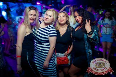 «Дыхание ночи»: венецианский карнавал «Carnival party» в «Максимилианс» Казань, 29 июня 2018 - Сеть ресторанов «Максимилианс» - 45