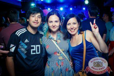 «Дыхание ночи»: венецианский карнавал «Carnival party» в «Максимилианс» Казань, 29 июня 2018 - Сеть ресторанов «Максимилианс» - 49