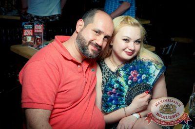 «Дыхание ночи»: венецианский карнавал «Carnival party» в «Максимилианс» Казань, 29 июня 2018 - Сеть ресторанов «Максимилианс» - 52