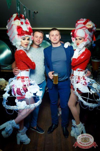 «Дыхание ночи»: венецианский карнавал «Carnival party» в «Максимилианс» Казань, 29 июня 2018 - Сеть ресторанов «Максимилианс» - 60