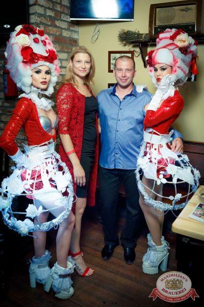 «Дыхание ночи»: венецианский карнавал «Carnival party» в «Максимилианс» Казань, 29 июня 2018 - Сеть ресторанов «Максимилианс» - 62