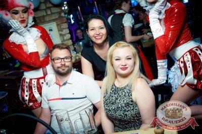 «Дыхание ночи»: венецианский карнавал «Carnival party» в «Максимилианс» Казань, 29 июня 2018 - Сеть ресторанов «Максимилианс» - 64