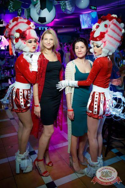 «Дыхание ночи»: венецианский карнавал «Carnival party» в «Максимилианс» Казань, 29 июня 2018 - Сеть ресторанов «Максимилианс» - 69