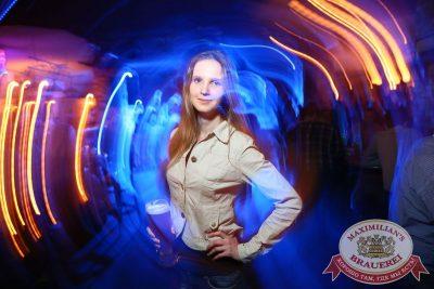 «Чайф» в«Максимилианс» Екатеринбург, 21апреля 2016 - Сеть ресторанов «Максимилианс» - 16