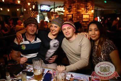 «Чайф» в«Максимилианс» Екатеринбург, 21апреля 2016 - Сеть ресторанов «Максимилианс» - 28