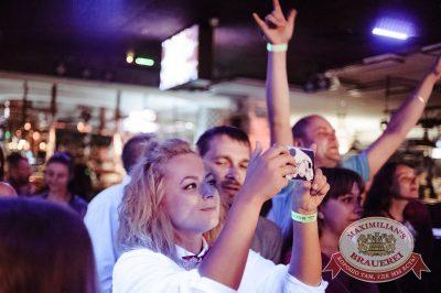 Чичерина в «Максимилианс» Тюмень, 14 июля 2016 - Сеть ресторанов «Максимилианс» - 17