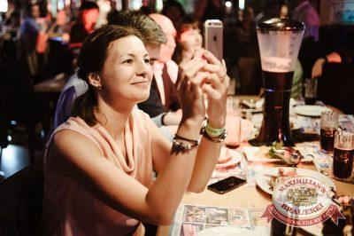 Чичерина в «Максимилианс» Тюмень, 14 июля 2016 - Сеть ресторанов «Максимилианс» - 18