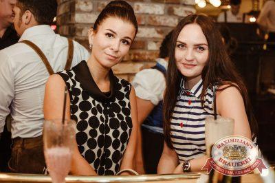 Чичерина в «Максимилианс» Тюмень, 14 июля 2016 - Сеть ресторанов «Максимилианс» - 26