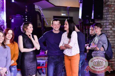 Чичерина в «Максимилианс» Красноярск, 16 февраля 2017 - Сеть ресторанов «Максимилианс» - 18