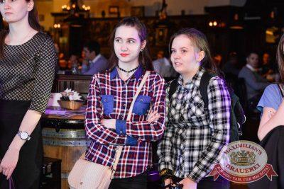 Чичерина в «Максимилианс» Красноярск, 16 февраля 2017 - Сеть ресторанов «Максимилианс» - 22