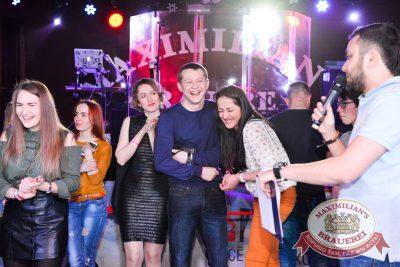 Чичерина в «Максимилианс» Красноярск, 16 февраля 2017 - Сеть ресторанов «Максимилианс» - 26