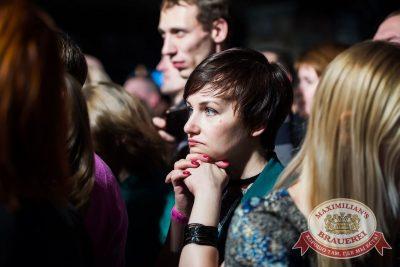 Чичерина в «Максимилианс» Красноярск, 16 февраля 2017 - Сеть ресторанов «Максимилианс» - 30