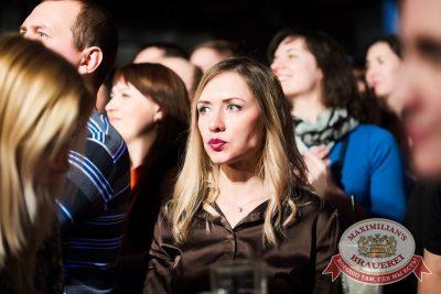 Чичерина в «Максимилианс» Красноярск, 16 февраля 2017 - Сеть ресторанов «Максимилианс» - 31