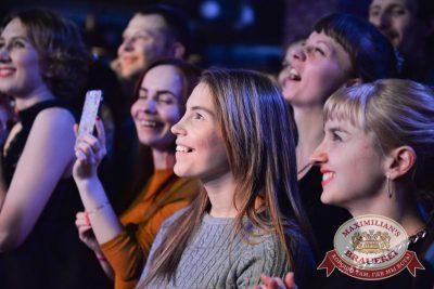 Чичерина в «Максимилианс» Красноярск, 16 февраля 2017 - Сеть ресторанов «Максимилианс» - 32