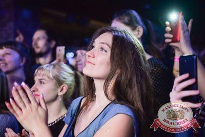 Чичерина в «Максимилианс» Красноярск, 16 февраля 2017 - Сеть ресторанов «Максимилианс» - 34