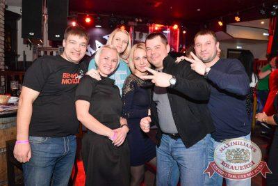 Чичерина в «Максимилианс» Красноярск, 16 февраля 2017 - Сеть ресторанов «Максимилианс» - 38