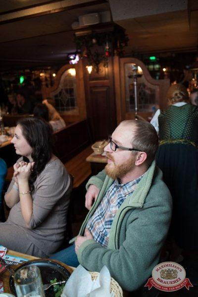«Чиж &Co» в«Максимилианс» Самара, 3декабря 2015 - Сеть ресторанов «Максимилианс» - 18