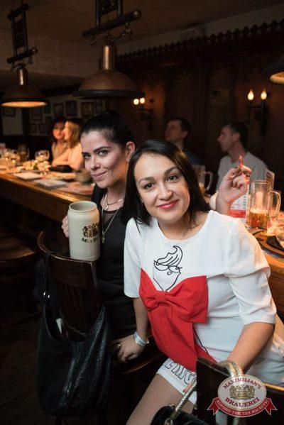 «Чиж &Co» в«Максимилианс» Самара, 3декабря 2015 - Сеть ресторанов «Максимилианс» - 24