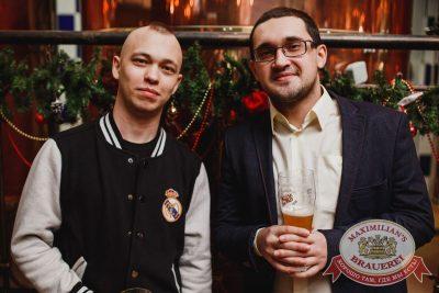 «Чиж & Co» в «Максимилианс» Челябинск, 8 декабря 2016 - Сеть ресторанов «Максимилианс» - 10