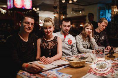 «Чиж & Co» в «Максимилианс» Челябинск, 8 декабря 2016 - Сеть ресторанов «Максимилианс» - 11