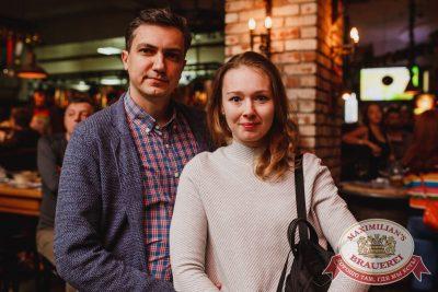 «Чиж & Co» в «Максимилианс» Челябинск, 8 декабря 2016 - Сеть ресторанов «Максимилианс» - 12