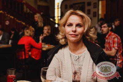 «Чиж & Co» в «Максимилианс» Челябинск, 8 декабря 2016 - Сеть ресторанов «Максимилианс» - 13