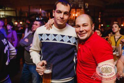 «Чиж & Co» в «Максимилианс» Челябинск, 8 декабря 2016 - Сеть ресторанов «Максимилианс» - 15