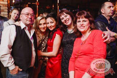 «Чиж & Co» в «Максимилианс» Челябинск, 8 декабря 2016 - Сеть ресторанов «Максимилианс» - 16