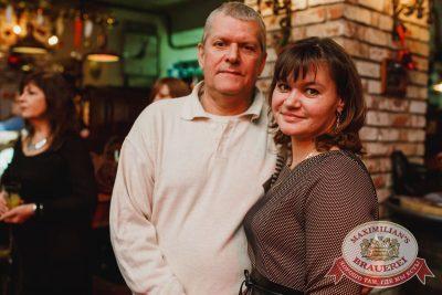 «Чиж & Co» в «Максимилианс» Челябинск, 8 декабря 2016 - Сеть ресторанов «Максимилианс» - 17